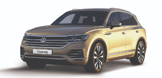 Lease a Volkswagen New Touareg 2.0L TreadLine 2018