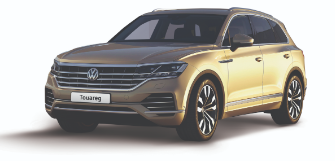 Lease a Volkswagen New Touareg 3.0L HighLine 2018